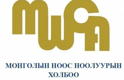 Mongolian wool & cashmere association